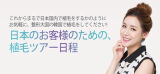 promotion_20150130_01.jpg